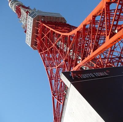 すぐ下から見上げた東京タワー