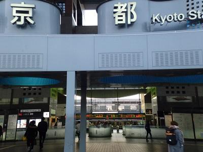 京都駅中央口外観