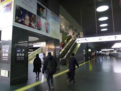 京都駅構内のエスカレーター