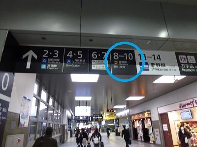 京都駅構内の頭上の案内表示