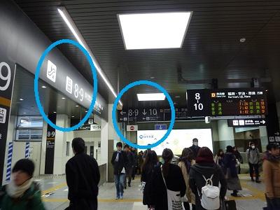 京都駅構内の雑踏と案内表示