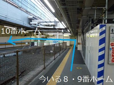 京都駅10番ホームへの通路