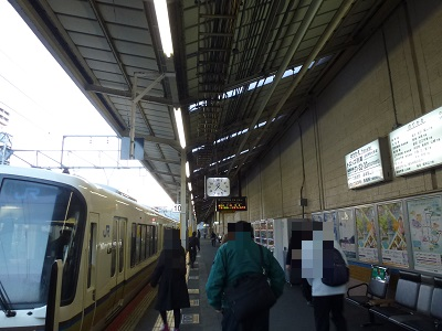 京都駅10番ホーム