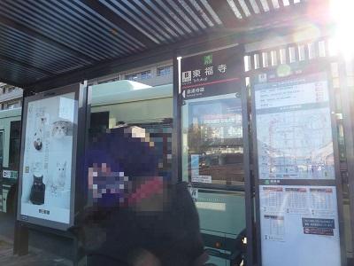 東福寺バス停