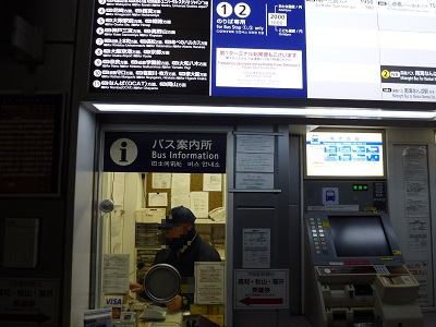 関西空港リムジンバス切符売り場