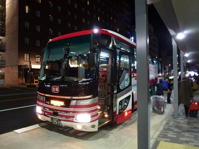 京阪バスのリムジンバス
