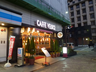カフェ・ベローチェ京都駅前店外観