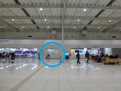 関西空港第2ターミナル案内センター