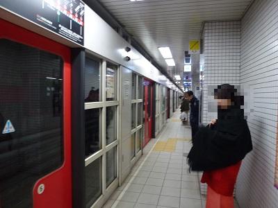 京都地下鉄京都駅市役所前駅