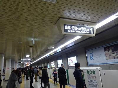 京都地下鉄烏丸御池駅で烏丸線へ乗り換え
