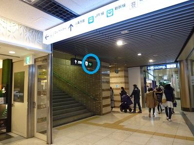 京都駅地下出口5