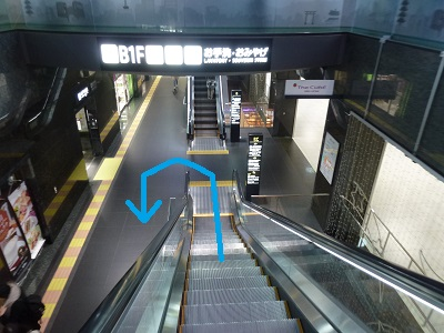 京都駅地下1階へのエスカレーター