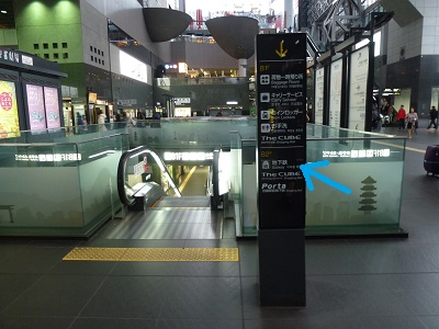 京都駅地下鉄へ下りるエスカレーター