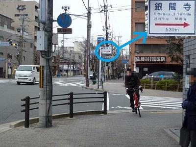 京都銀行付近