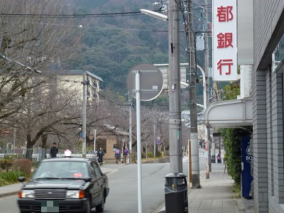 銀閣寺への道