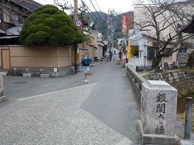 銀閣寺橋付近