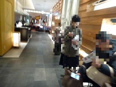 中村藤吉京都駅店の順番待ち最後尾