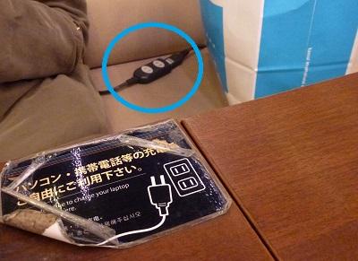 関西空港のレストランのコンセント