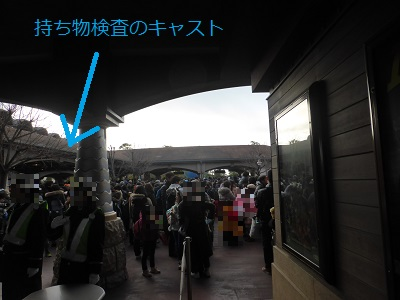 東京ディズニーシーの開園待ち中の持ち物検査の場所