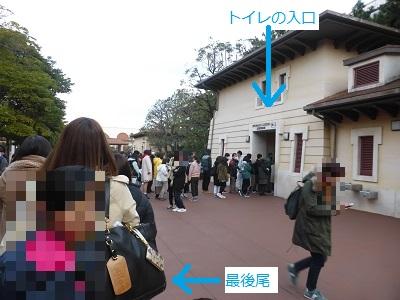 東京ディズニーシーの開園1時間20分前のトイレの待ち列