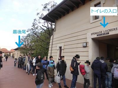 東京ディズニーシー開園1時間10分前の男子トイレに並ぶ20人位の列
