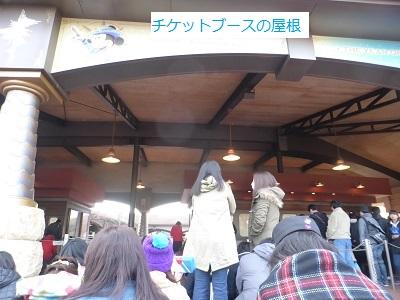 東京ディズニーシーのチケットブース付近で開園待ちする人たち