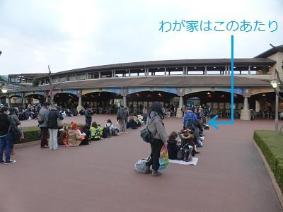 東京ディズニーシーの開園1時間45分前の開園待ちの列