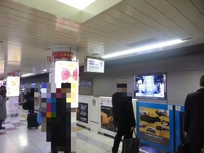 羽田空港第1ターミナルモノレール乗り場