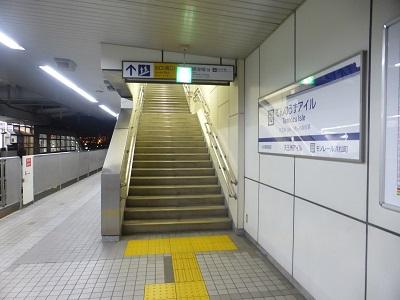 モノレール天王洲アイル駅の階段