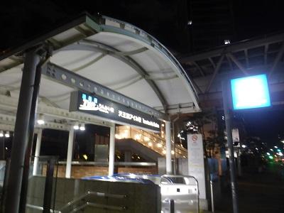 りんかいせん天王洲アイル駅入口