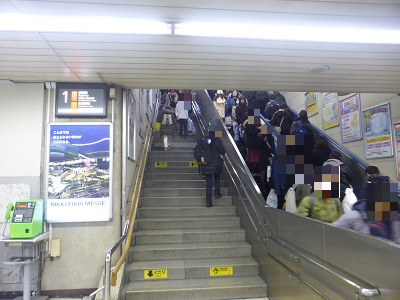 新木場駅の階段