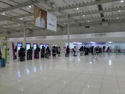 関西空港チェックイン機