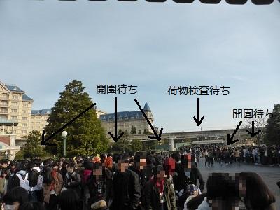 東京ディズニーランドの開園待ちをするたくさんの人