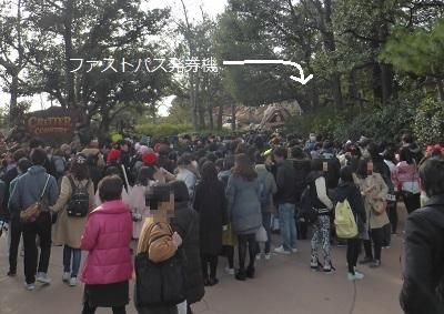 スプラッシュマウンテンのファストパス発券に並ぶ大勢の人たち