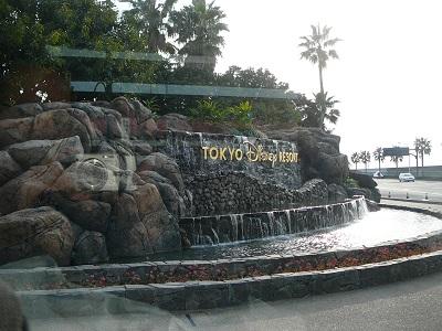 東京ディズニーリゾートの噴水